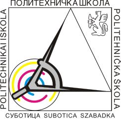 Politehnicka skola